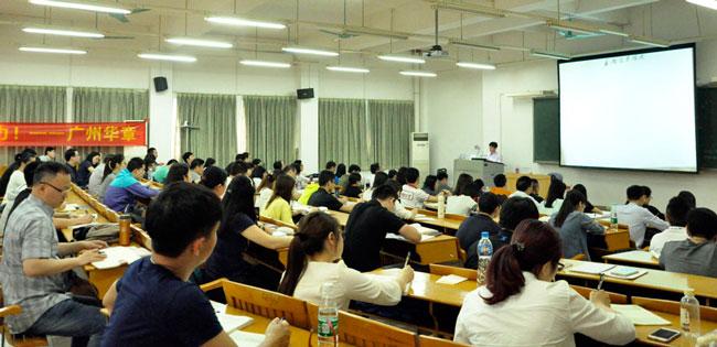 【数学强化班(海珠)】9月11日 讲师:许明