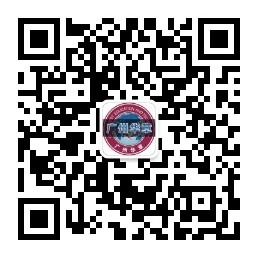 【重要】暨大MBA招生宣讲会雄松华章专场将于本周六举行!