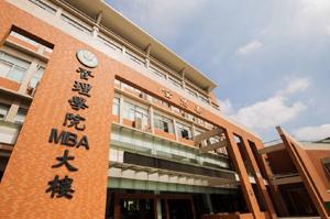 【华章解读】中山大学EMBA近三年报名录取比例