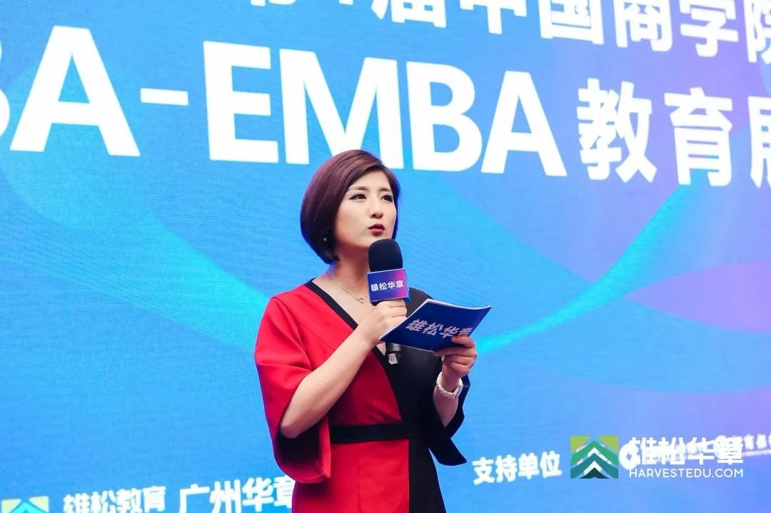【第4届MBA/EMBA教育展】20+广深院校齐聚华章,华山论剑