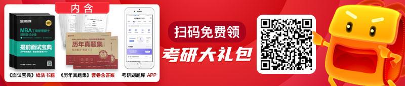 2022年广东地区MBA院校招生信息汇总(含学费、分数线等)